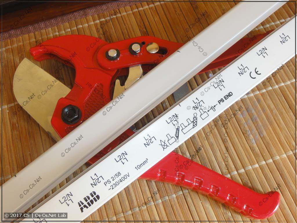Резка гребёнок для щита при помощи ножниц