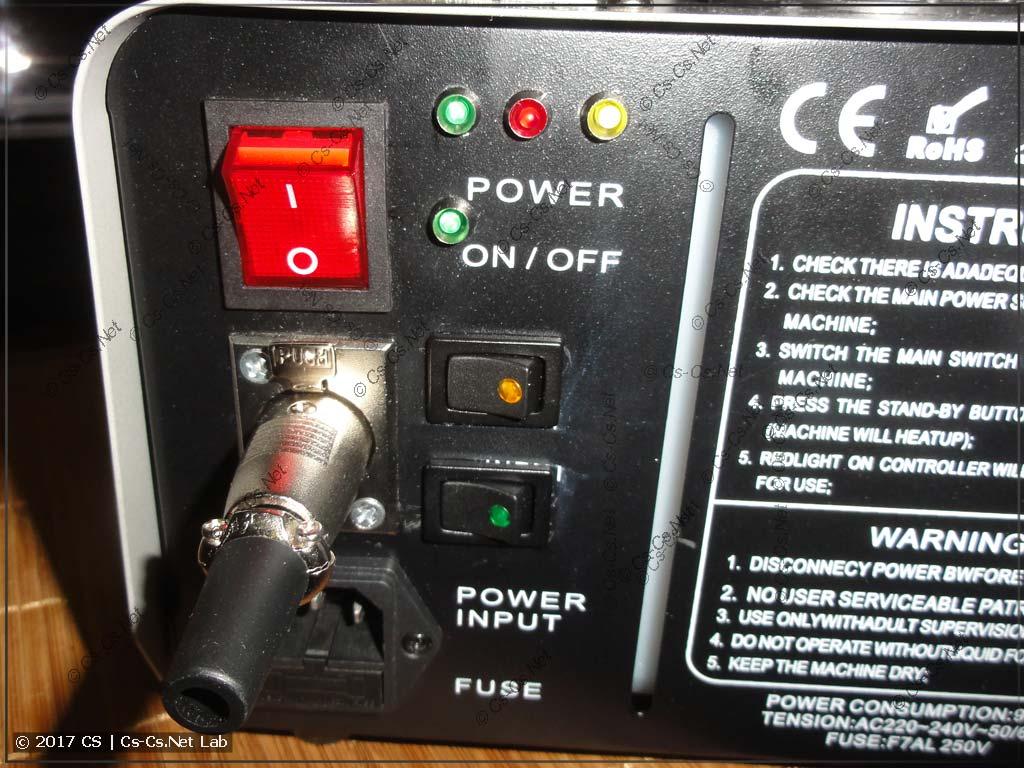 Патчим дымовую установку на DMX: врезали новые элементы управления сзади
