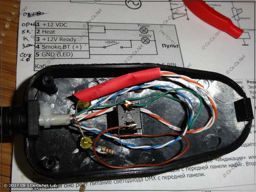 Новая схема проводного пульта дымовой установки на DMX
