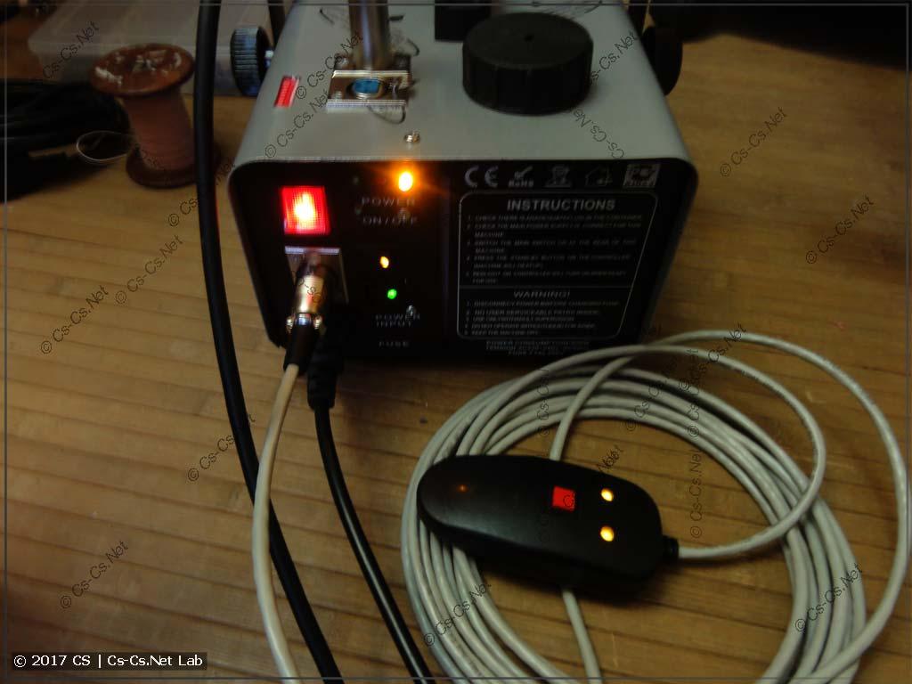 Тестируем управление переделанной дымовой установкой с проводного пульта