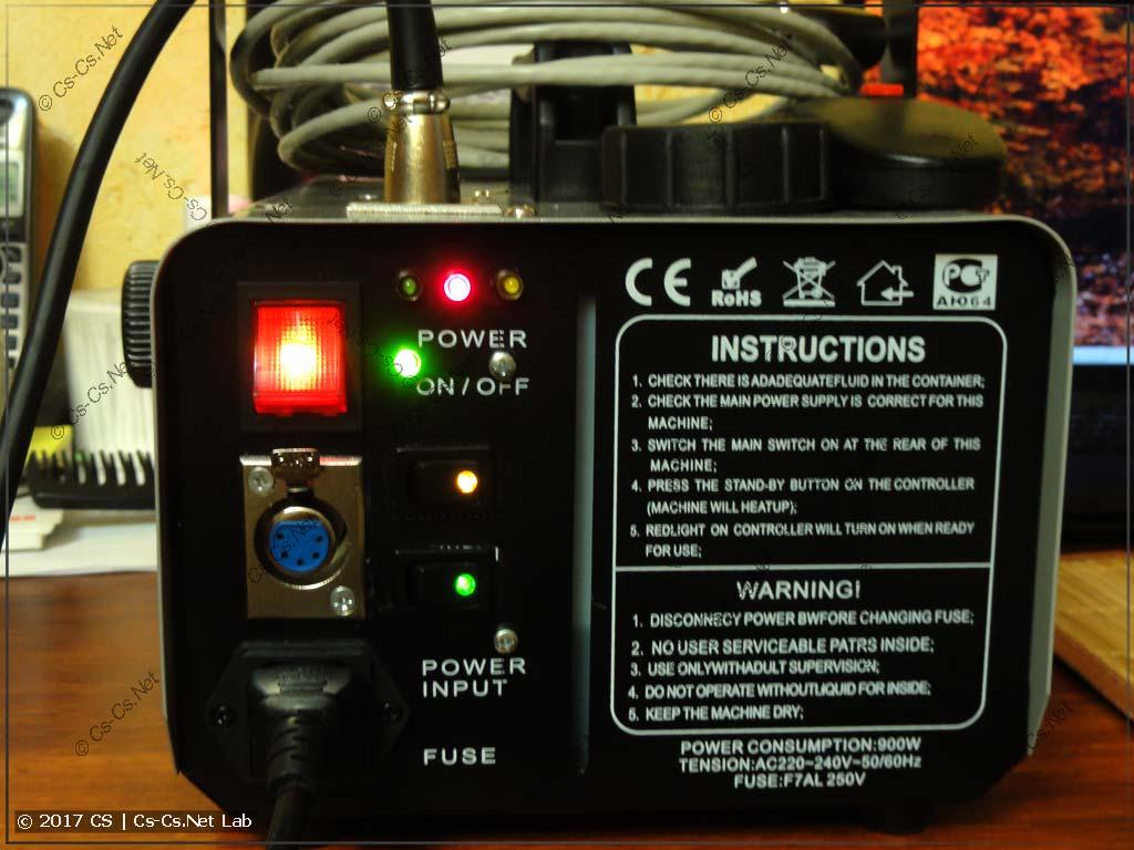 Индикаторы и переключатели на задней части DMX-дымовой установки