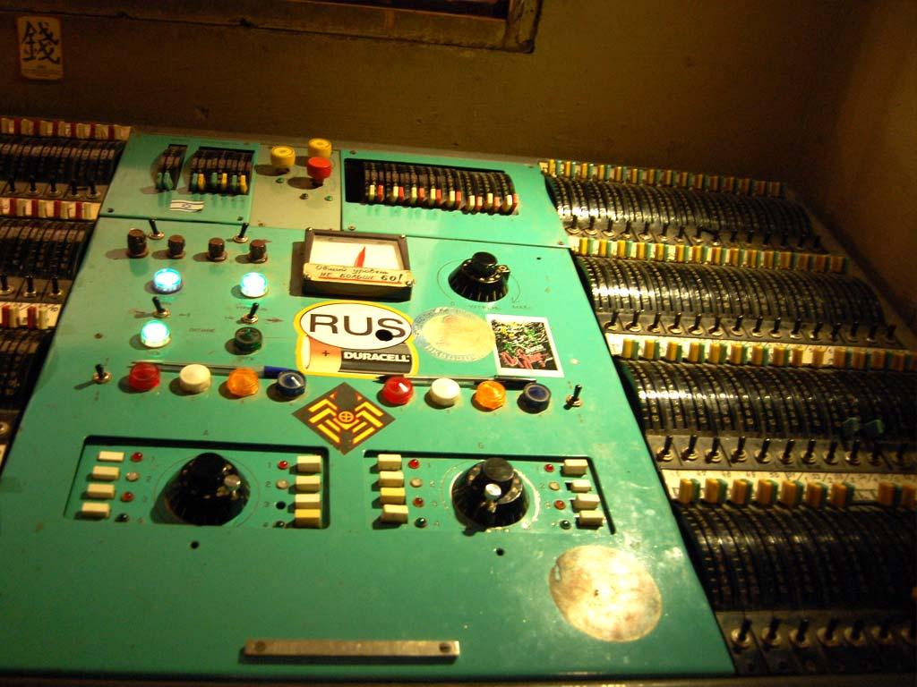 Световой пульт регулятора СТАРТ-120 из СССР