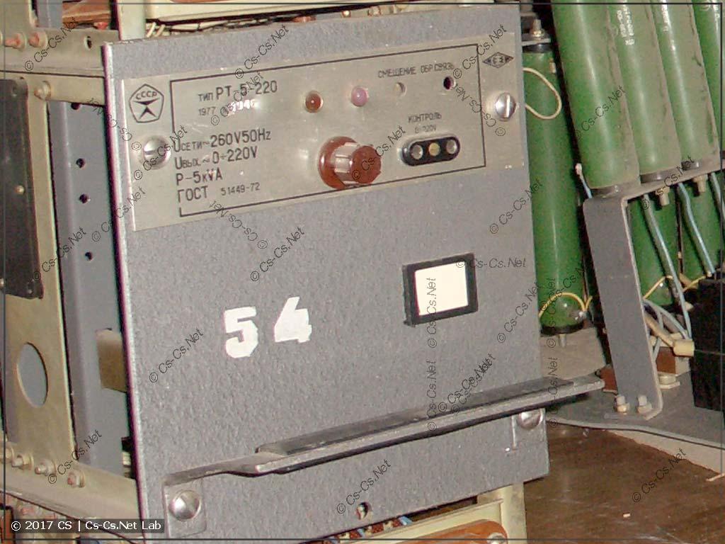 Диммерный блок РТ-5-220 от светового комплекта СТАРТ-120
