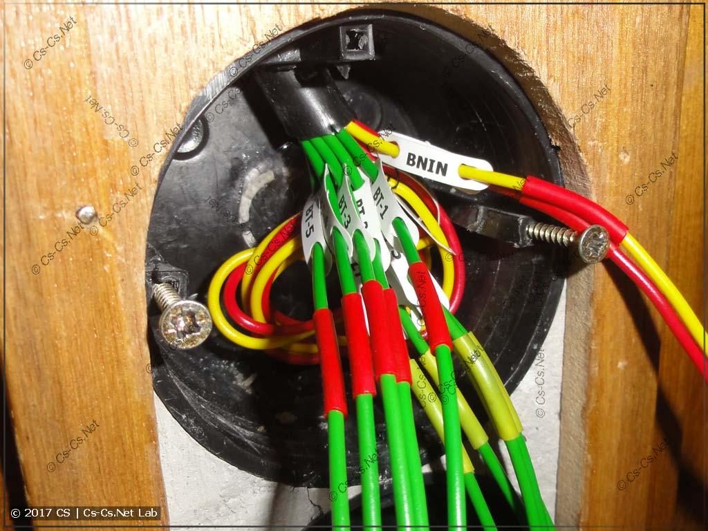 Вместо всех проводов-кабелей в блок ВТК затянут кабель МКШ 14х0,5
