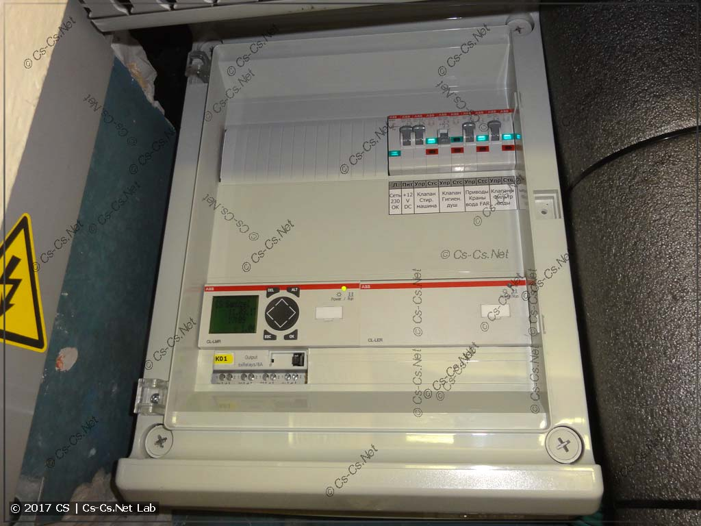 Закрываем крышку корпуса щита автоматики санузла