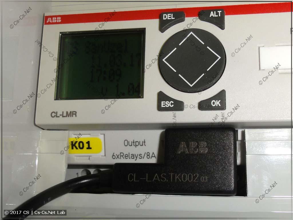 Место для подключения кабеля ABB LAS для программирования реле CL