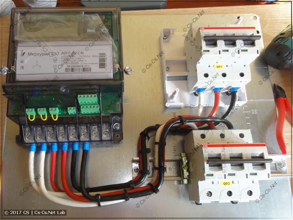 Сделали подключение счётчика и вводного автомата