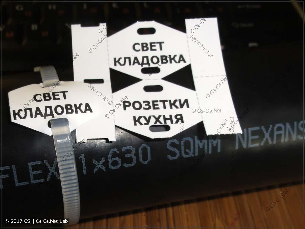 Бирки WAGO 211-835 для маркировки кабелей