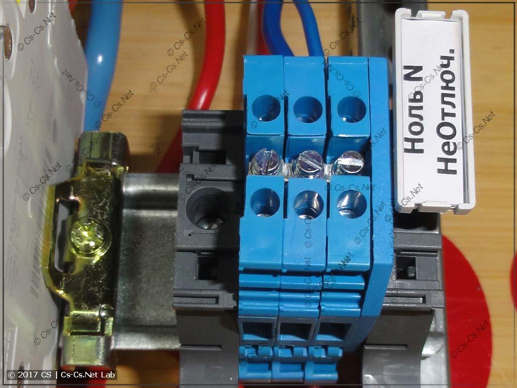 Клеммы на DIN-рейку в качестве нулевой шинки