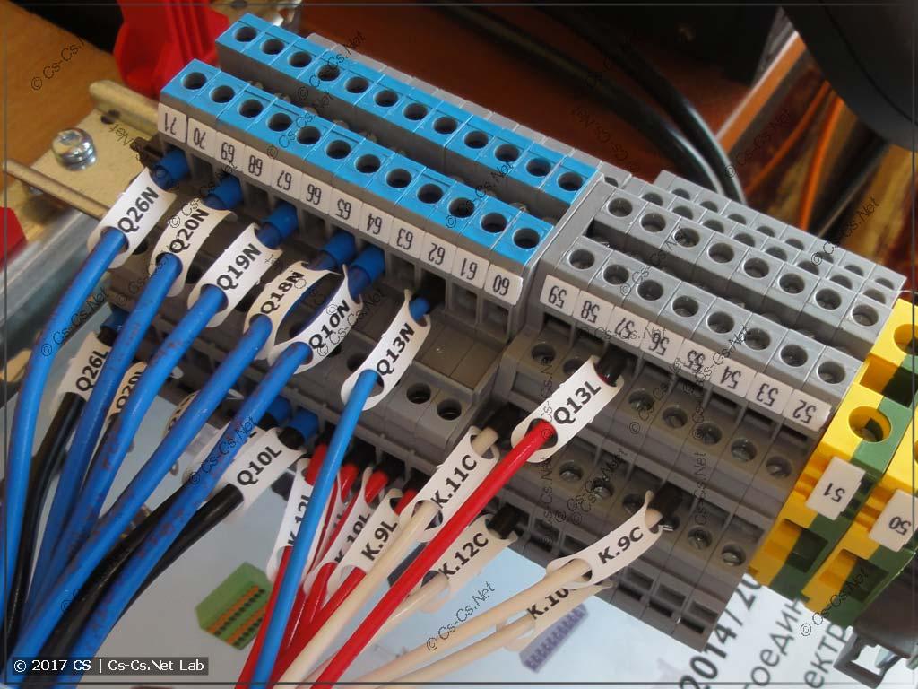 Клеммы для кучи кабелей от копок света (должен быть один кабель)