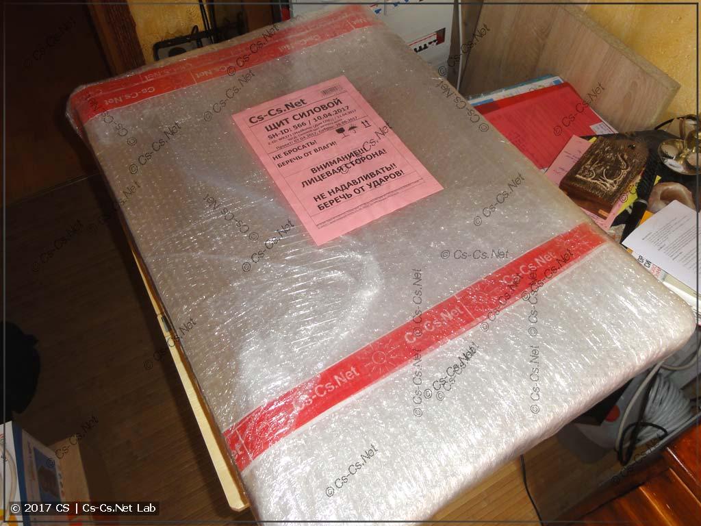 Щит в Питер: запаковали для транспортной компании