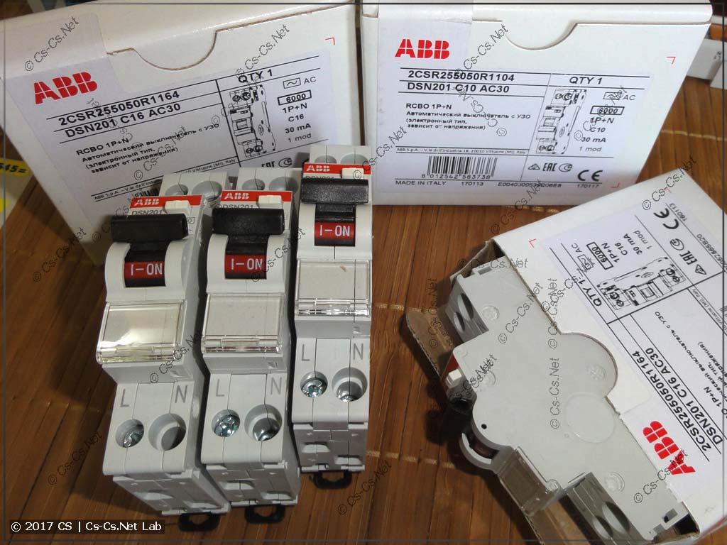 Электронные дифавтоматы серии DSN201