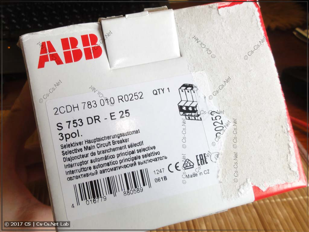 Селективный автомат ABB S750 DR (коробка)