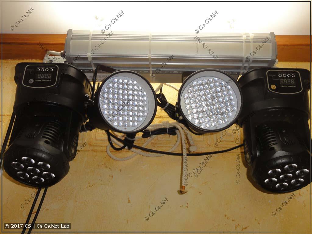 Мои два прожектора, подвешенные на потолке