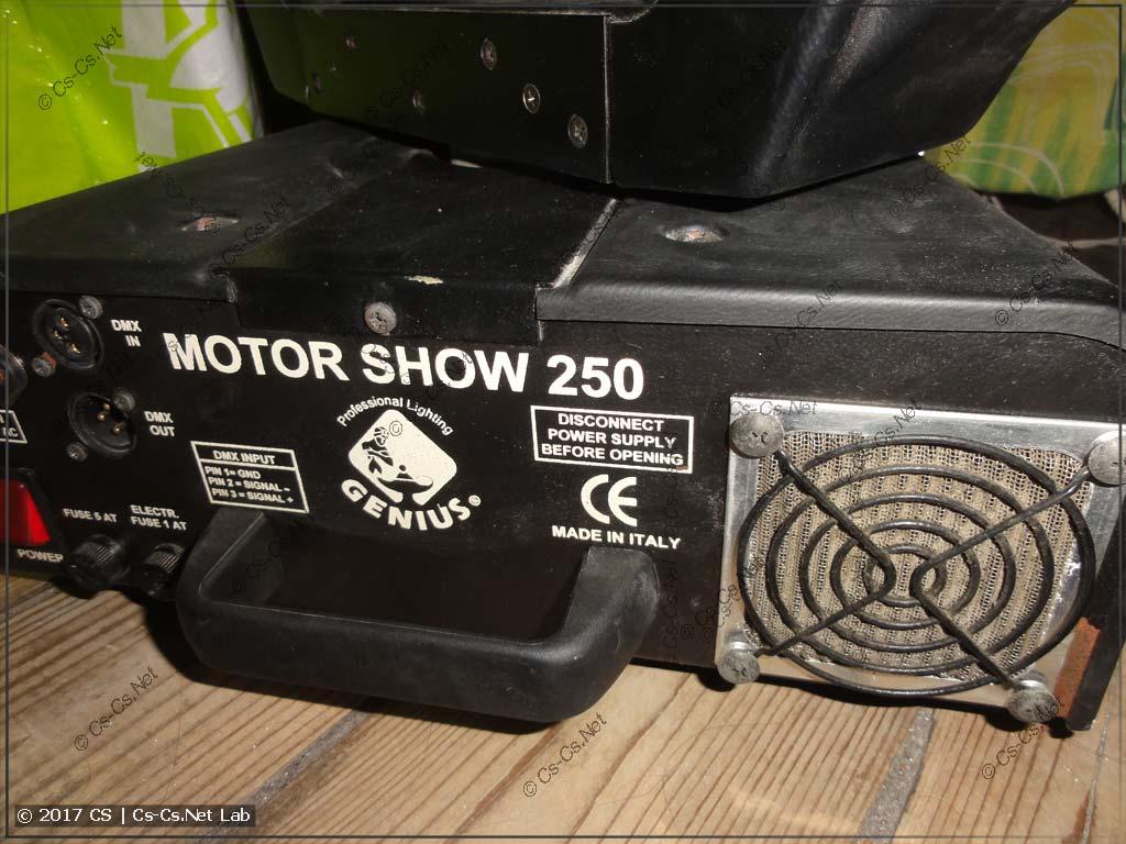 Вращающаяся голова GENIUS Motor Show MK II (вид сзади)