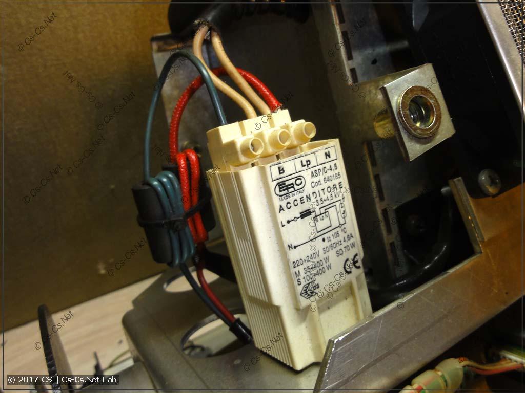 ИЗУ (зажигающее устройство) для лампы MSD/250