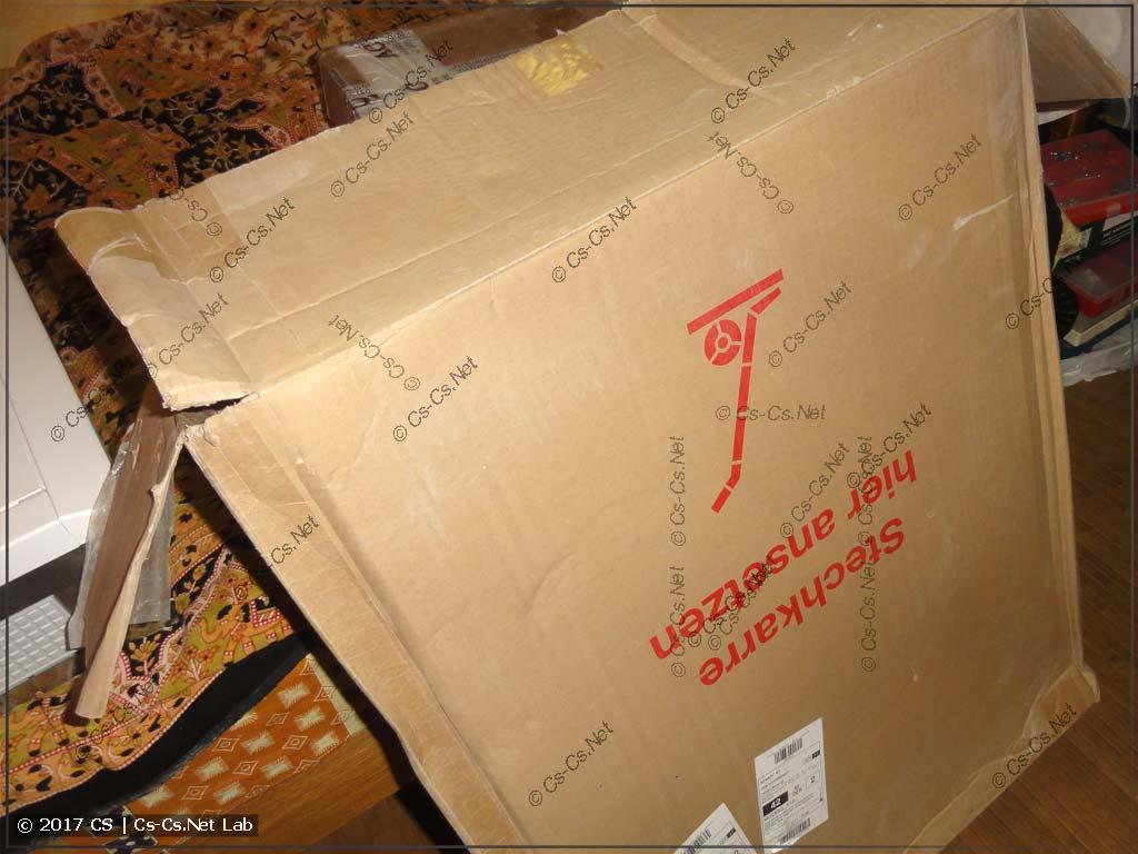 Порванная коробка от щита (мастер её кидал)