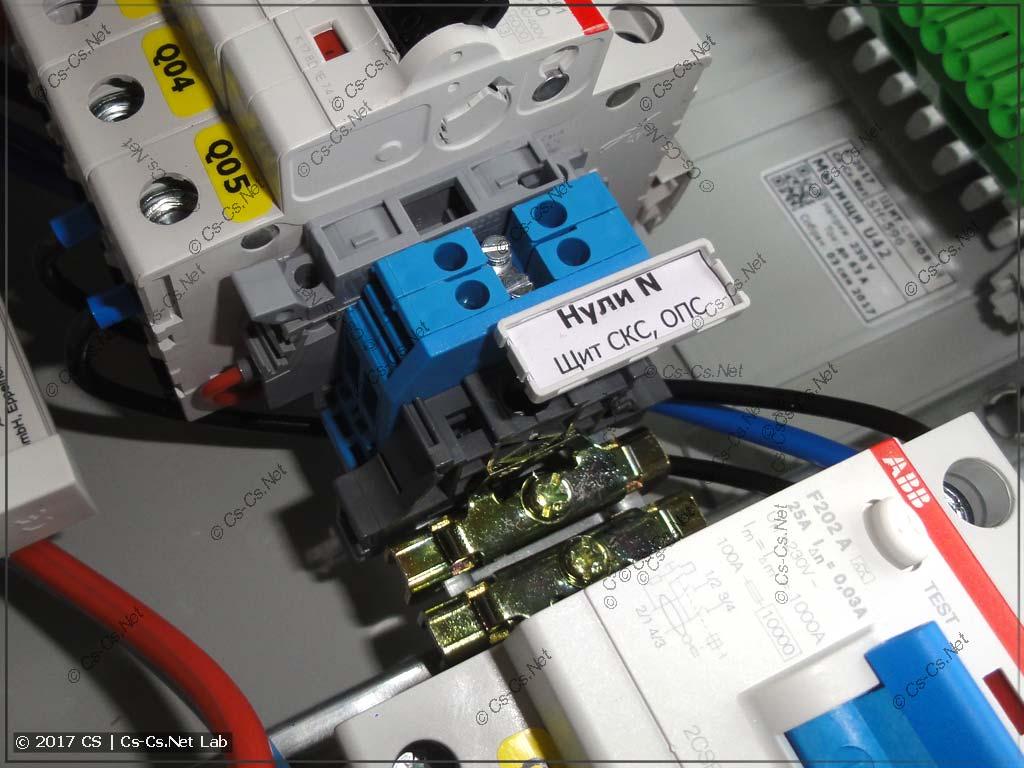 Используем клеммы на DIN-рейку вместо мелкой нулевой шинки