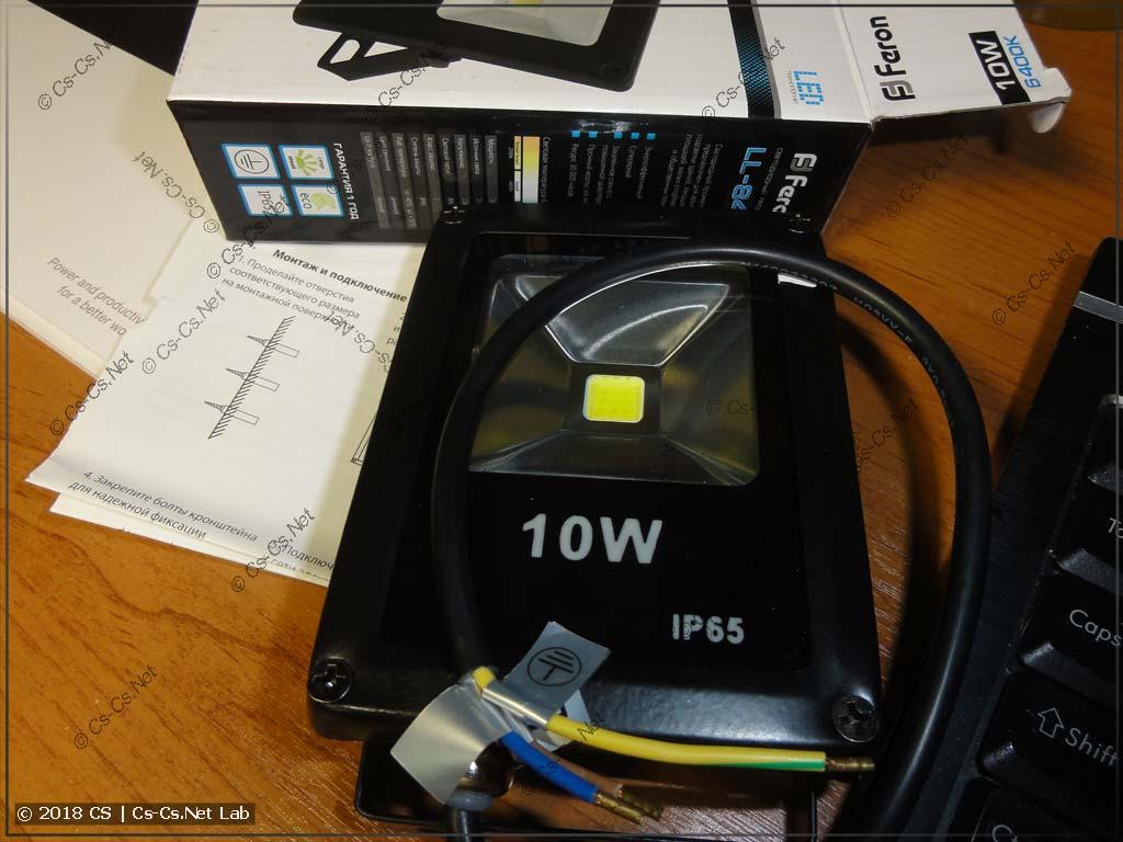 Прожектор с COB-светодиодом для тестирования