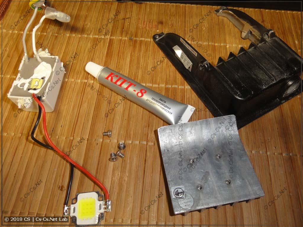 Выпилили часть прожектора, чтобы использовать как радиатор