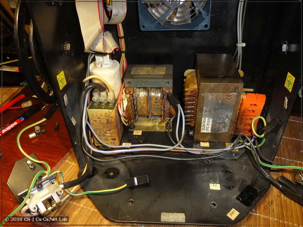 Часть сканера, которая содержит обвязку питания MSD-лампы