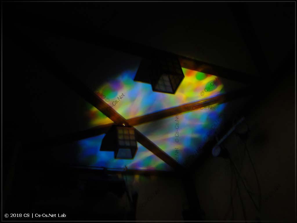 Результат работы сканера после переделки на COB светодиод (более-менее)