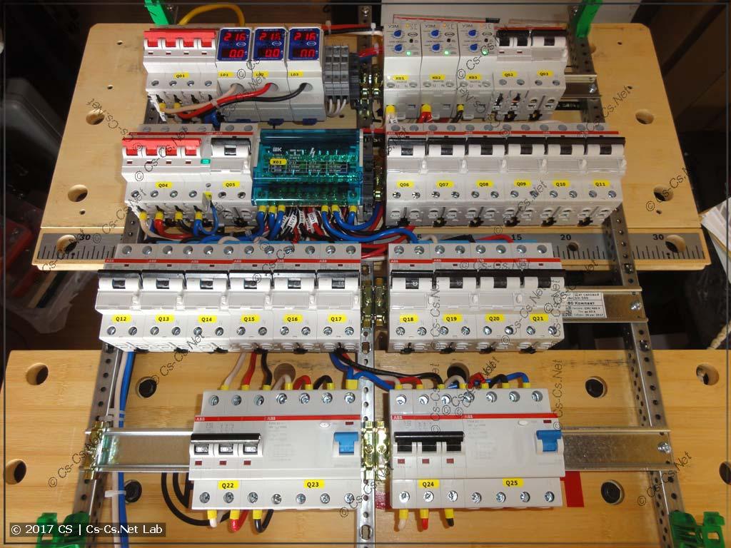 Основная электрическая часть щита (дифавтоматы)