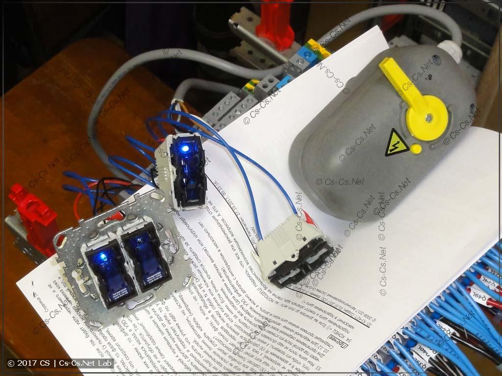 Тестовый стенд из крана FAR и кнопок с подсветкой