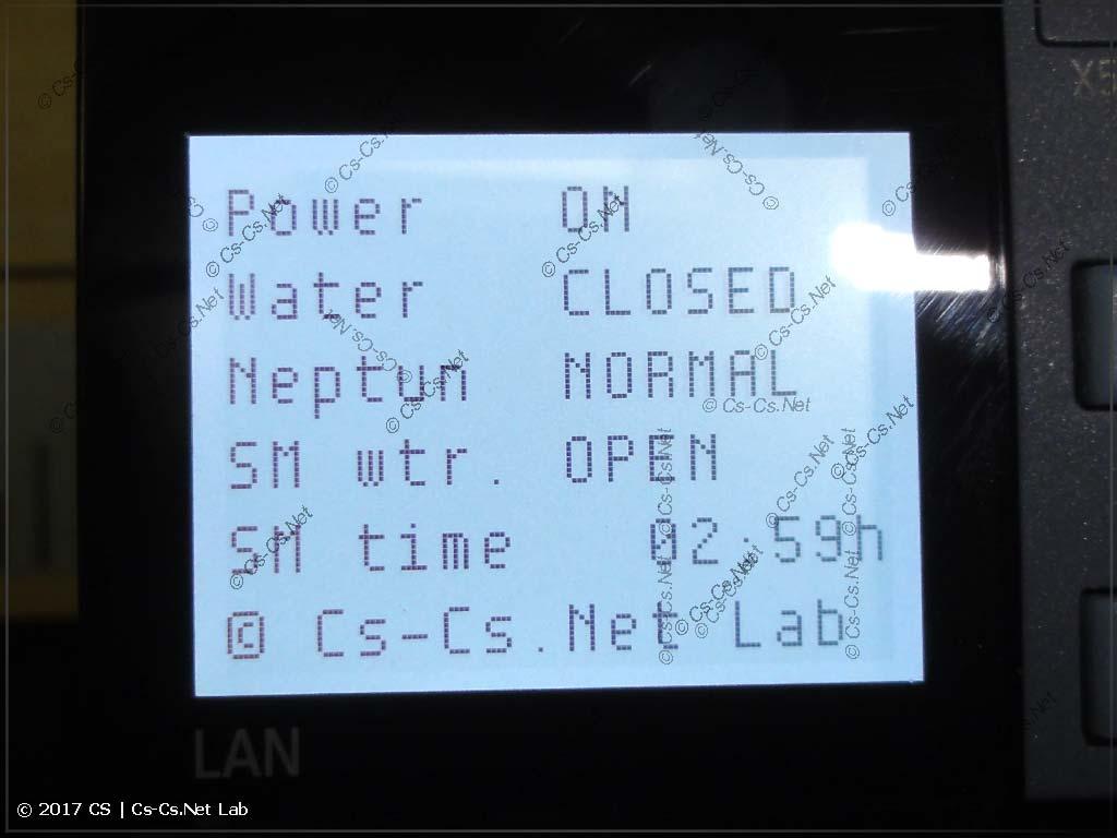 Сообщение на экране Logo о состоянии системы