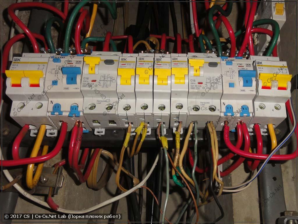Отходящие провода к старым линиям по квартирам