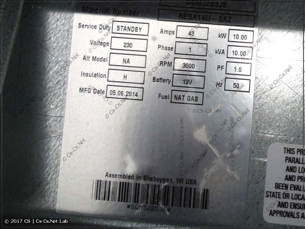 Табличка с параметрами генератора SDMO