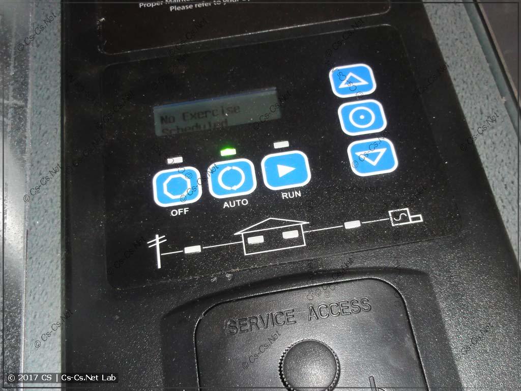 Кнопки для управления настройками генератора и его автозапуска