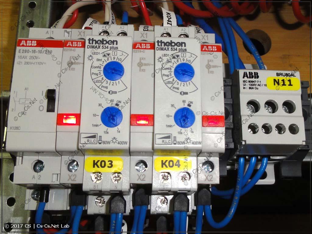 Диммеры Theben DiMAX 534 Plus и импульсное реле для освещения