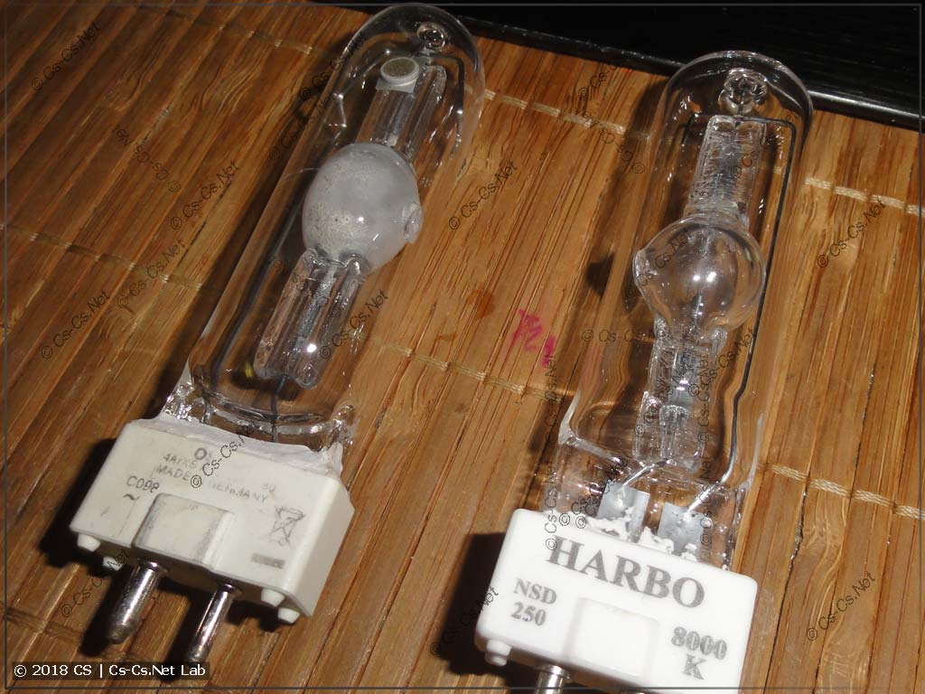 MSD250 lamps for scanners or other light fixtures (original and from China)