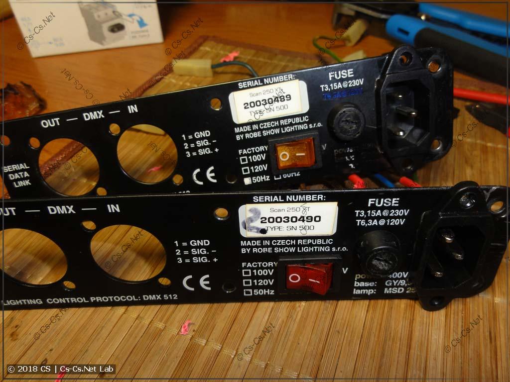 Передние панельки сканера с разъёмом IEC и выключателями