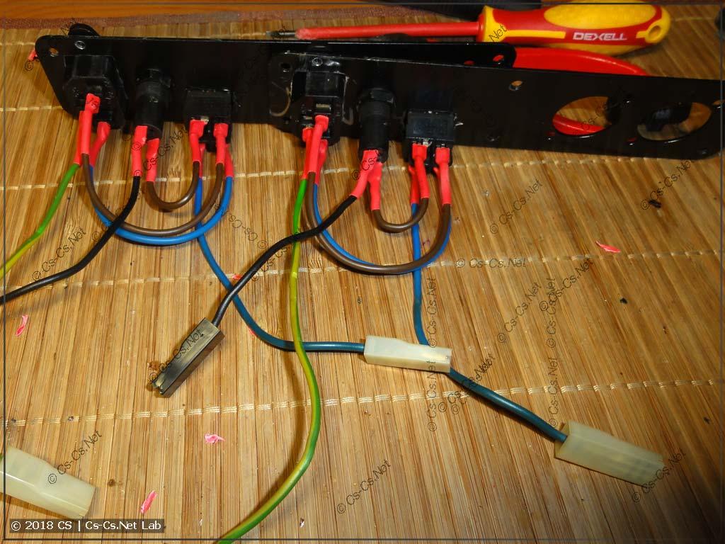 Новые провода от панелек и их коммутация