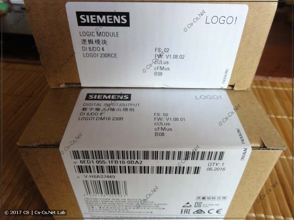 Упаковочные коробки от реле SIEMENS Logo