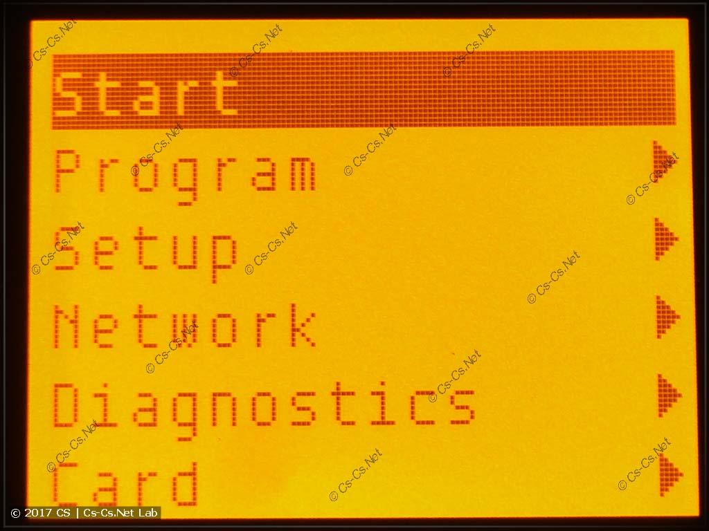 Главное меню контроллера Logo
