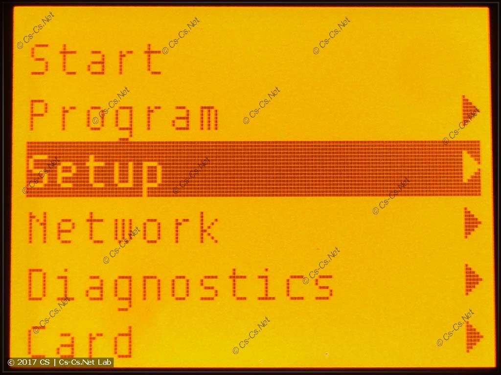 Пункт меню настроек контроллера Logo