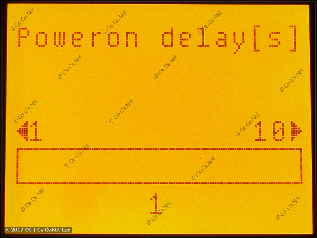 Настройка времени задержки включения Logo