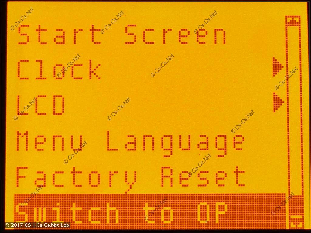 Режим переключения Logo в меню оператора (обрезанное)