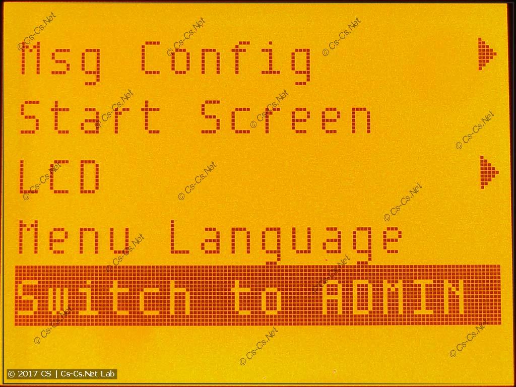 Режим переключения Logo в меню оператора (полное)