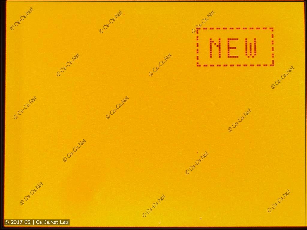 Поле для новой программы Logo