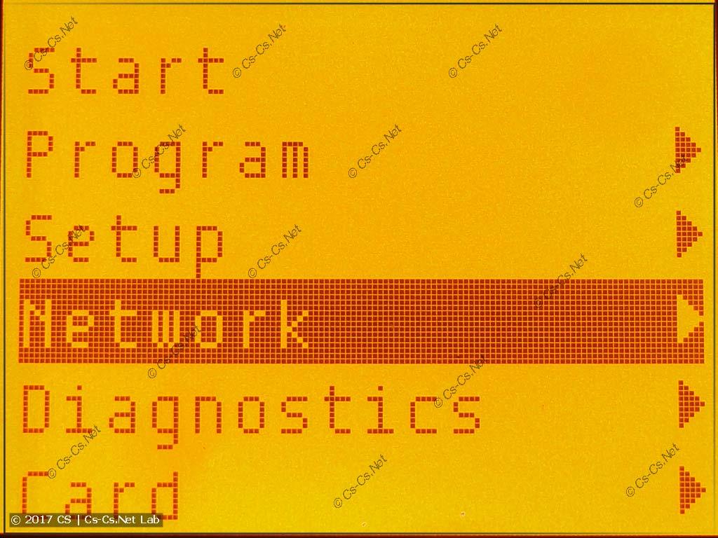 Пункт меню настройки сети LAN в Logo