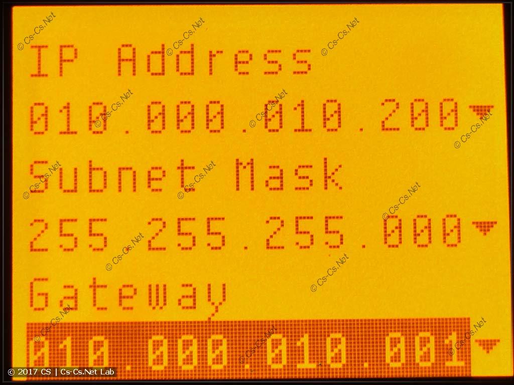 Настроенный новый IP-адрес для Logo