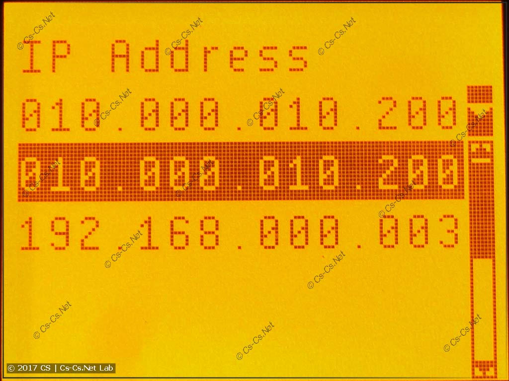 Последние значения IP-адресов Logo для быстрого выбора