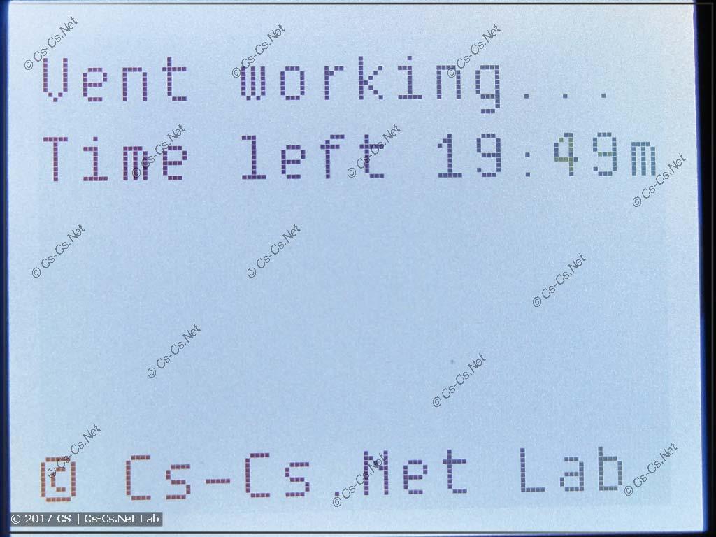 Пример текстового сообщения на дисплее Logo (вентилятор)