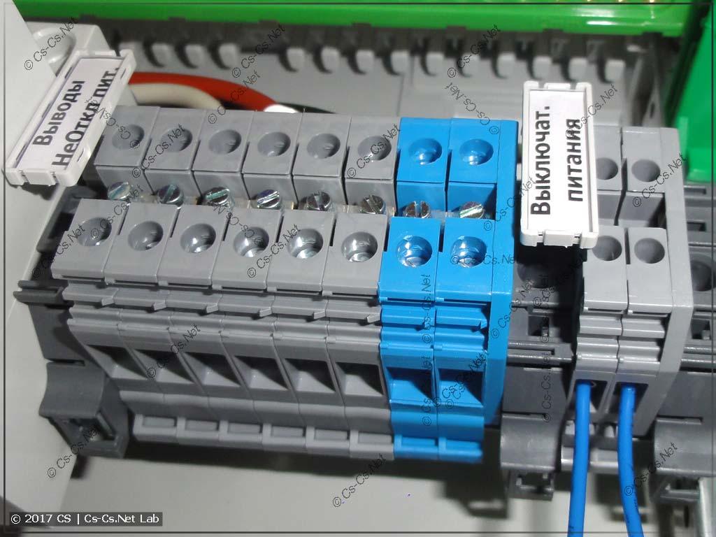 Кросс-блок из клемм и клеммы для внешнего выключателя