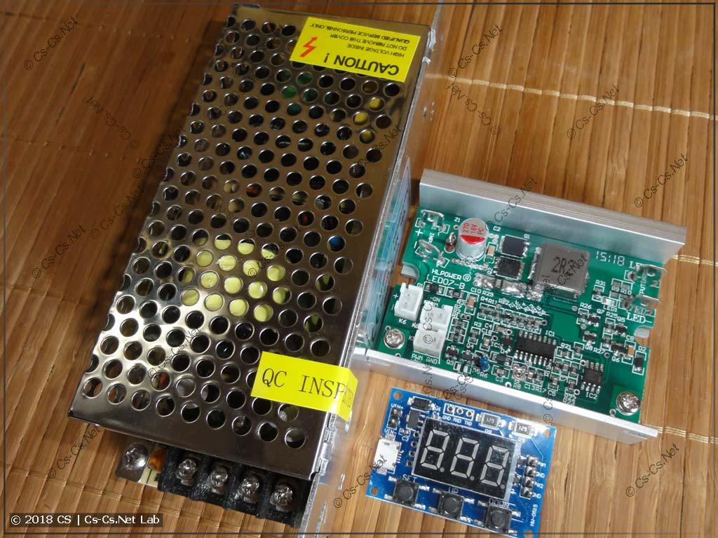 Блок питания, ШИМ-регулятор и драйвер для светодиода SSD-90