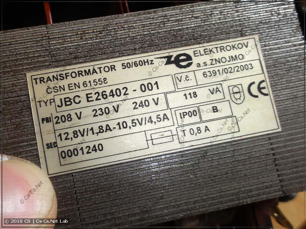 Шильдик трансформатора сканера ROBE Scan 250 XT